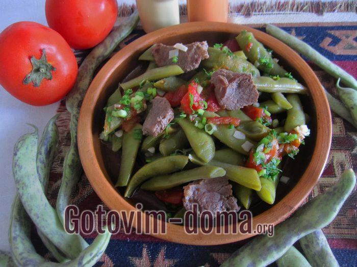 Зеленая фасоль по-армянски