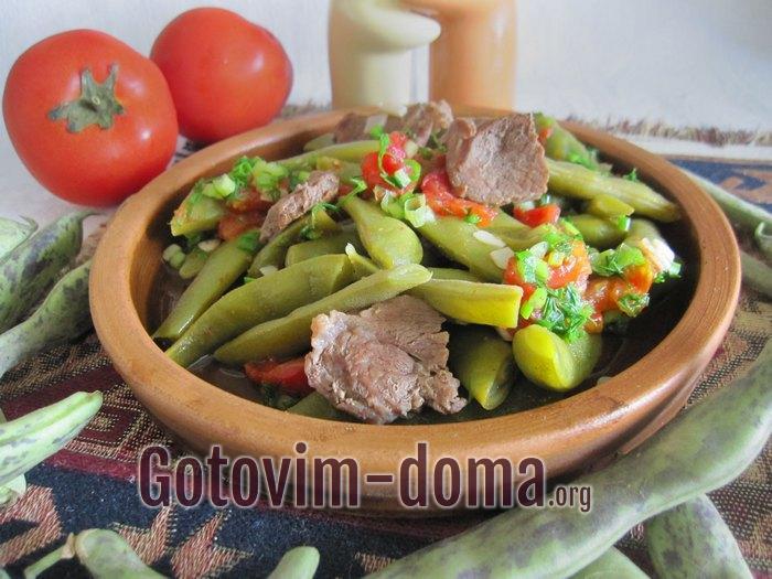 Как приготовить зеленую фасоль по-армянски