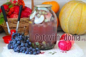 яблочный компот с виноградом на зиму