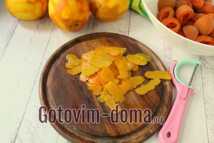 Цедра апельсиной для летнего напитка в домашних условиях