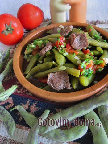 Самая вкусная фасоль по-армянски