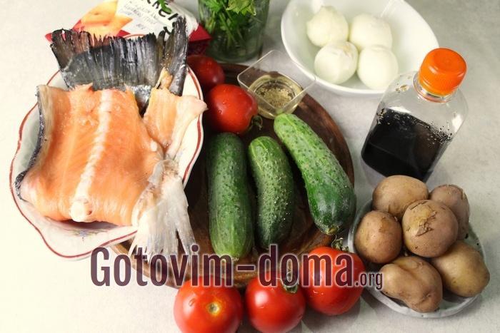 Семга, овощи, яйца, зелень для салата