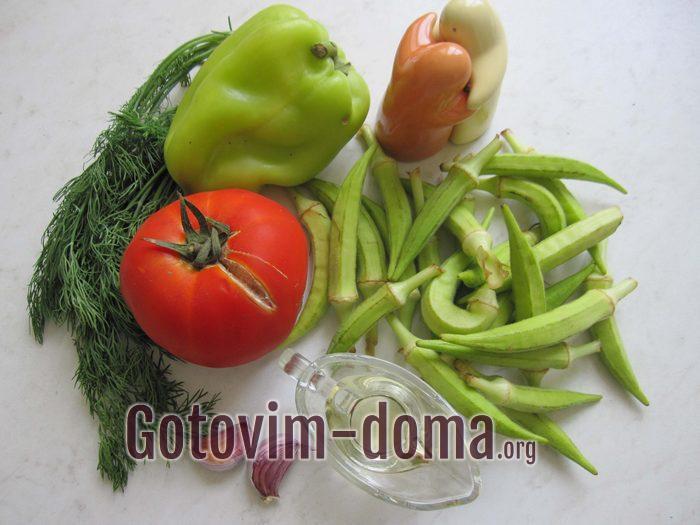 Бамия и овощи для тушения