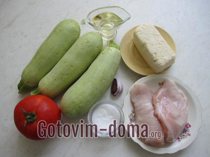 Ингредиенты для веера кабачка с филе курицы