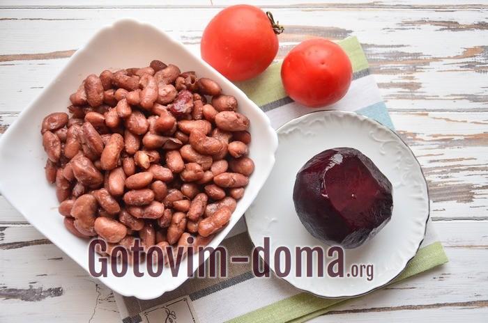 Фасоль, свекла и помидоры для заправки на зиму