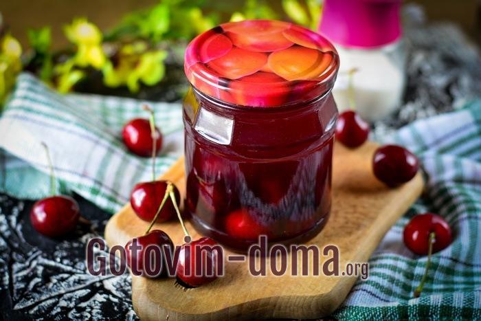Вкусный компот из черешни на зиму, простой рецепт