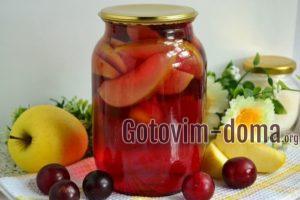 Компот из красной алычи с яблоками на зиму