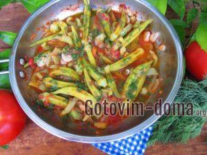 Тушеная бамия с овощами, рецепт приготовления с фото