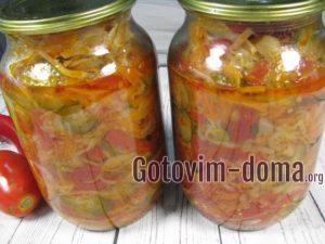 Кубанский салат рецепт с фото пошагово.