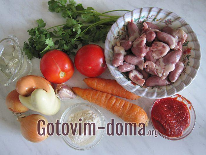Куриные сердечки и свежие овощи