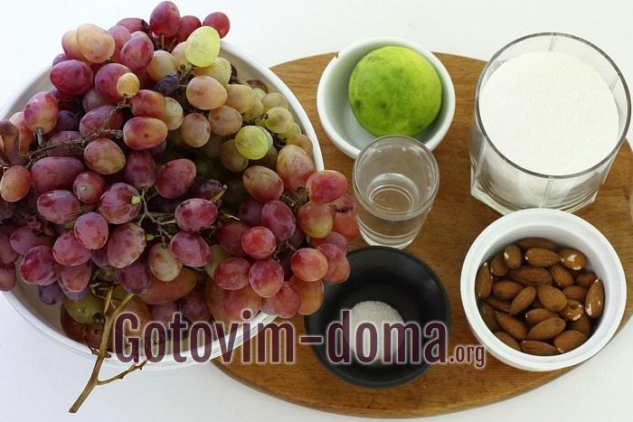 Виноград, лайм и миндаль для варенья
