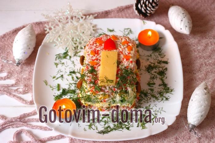 Праздничный салат Свеча готов!