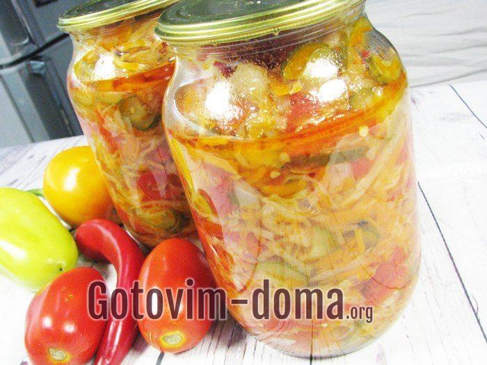 Как приготовить кубанский салат на зиму.