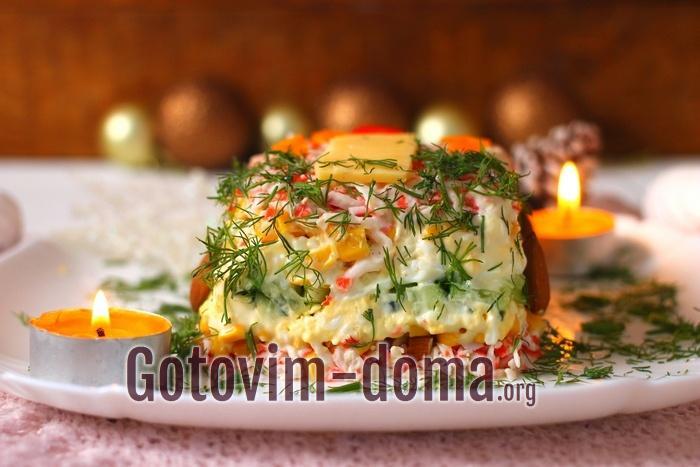 Как приготовить праздничный салат пошагово.