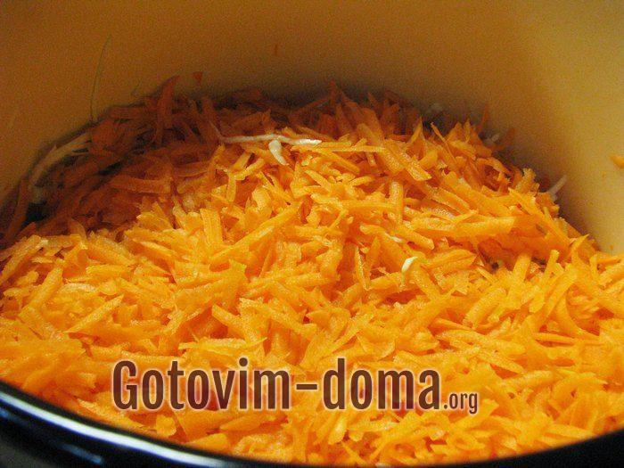 Морковь для салата Кубанский.