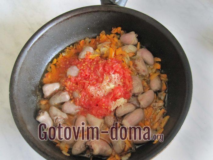 К сердечкам добавлены помидоры и чеснок