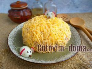 Салат «Головка сыра».