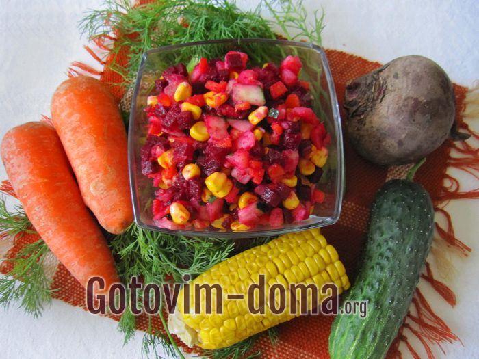 Как сделать винегрет с вареной кукурузой, рецепт с фото.