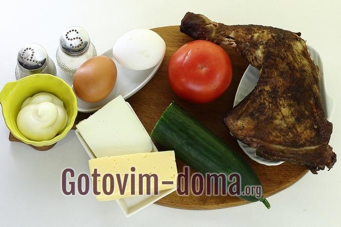 Ингредиенты для салата Новогодний шар.