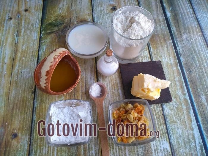 Ингредиенты для печенья в виде крысы.
