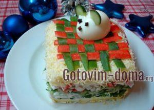 Крабовый салат Мышка на коврике.