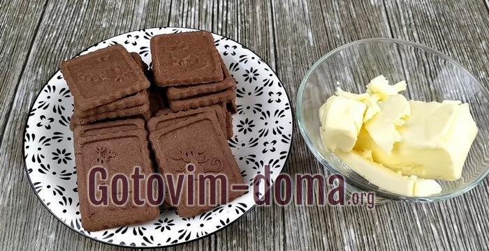 Печенье и масло для тортика Зебра.
