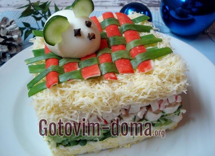 Как приготовить салат на праздник с мышкой и ковриком.